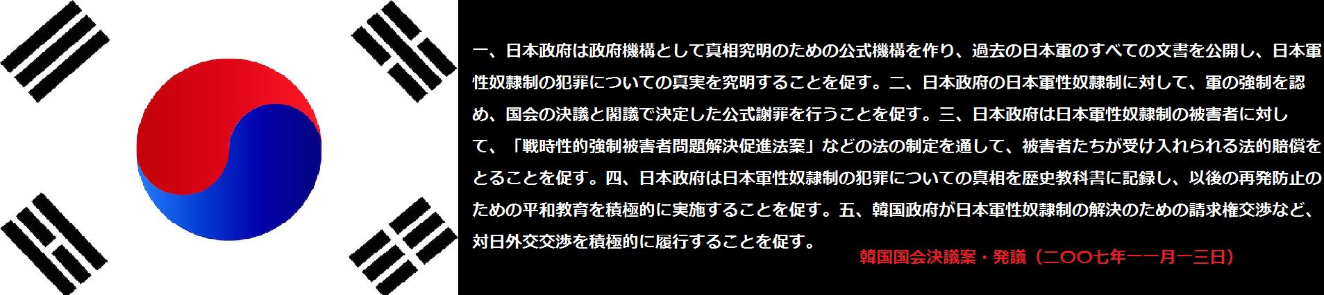 f:id:JAPbuster:20170107180302p:plain