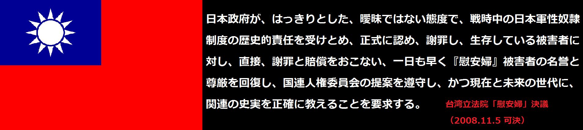 f:id:JAPbuster:20170107180629p:plain