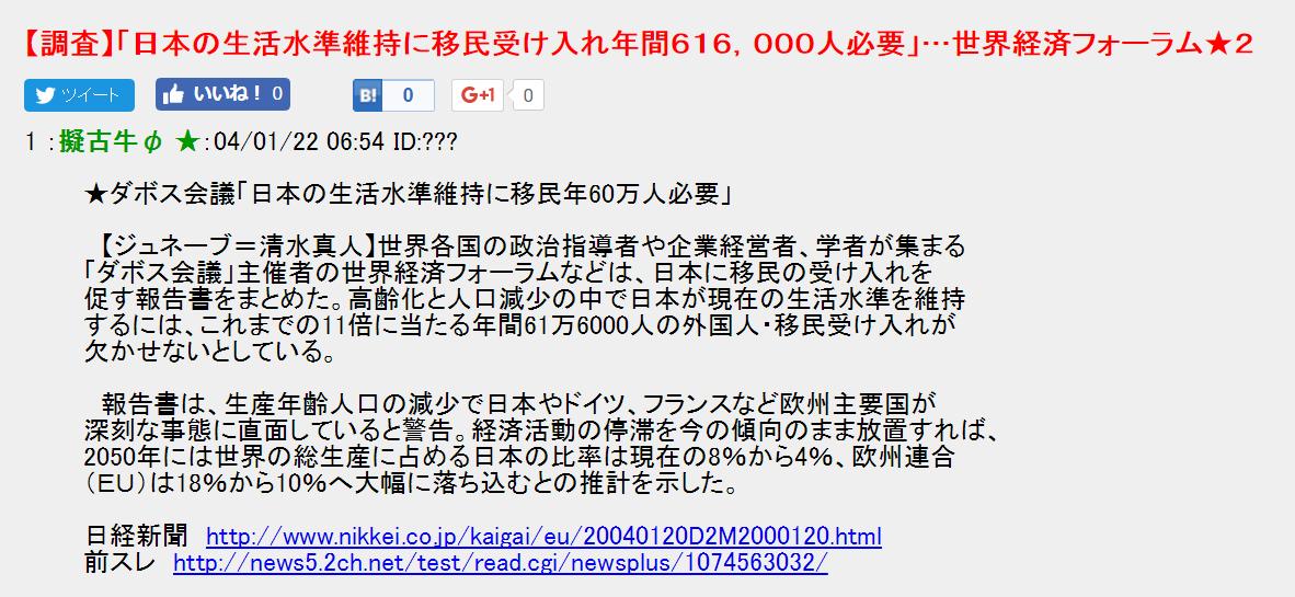 f:id:JAPbuster:20170108174418p:plain