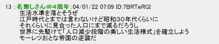 f:id:JAPbuster:20170108175823p:plain