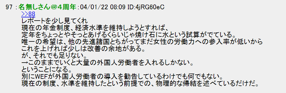 f:id:JAPbuster:20170108175824p:plain