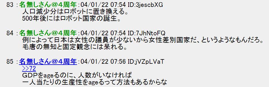 f:id:JAPbuster:20170108175825p:plain