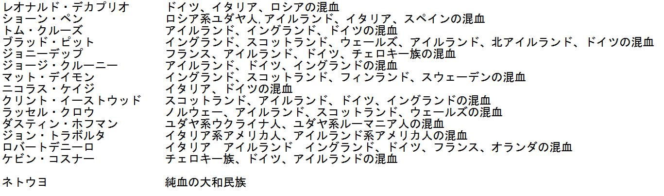 f:id:JAPbuster:20170128061259p:plain