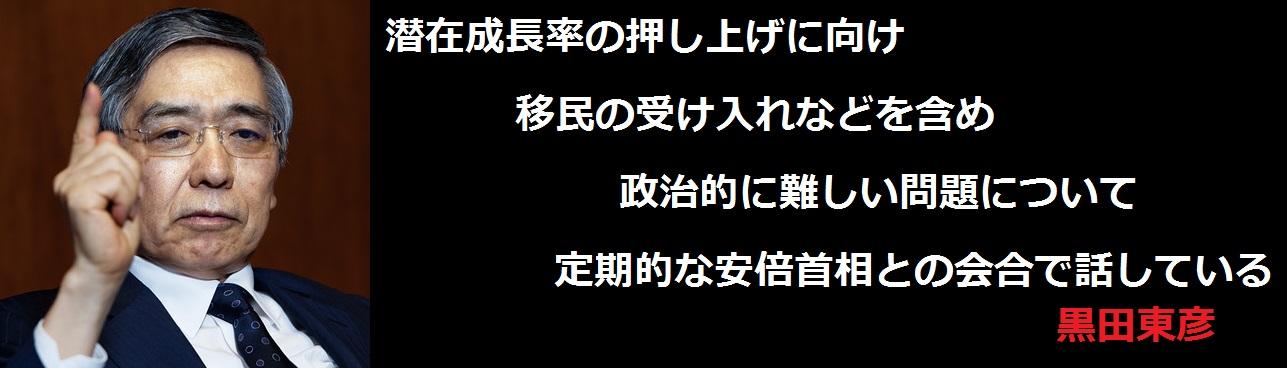 f:id:JAPbuster:20170202215133j:plain
