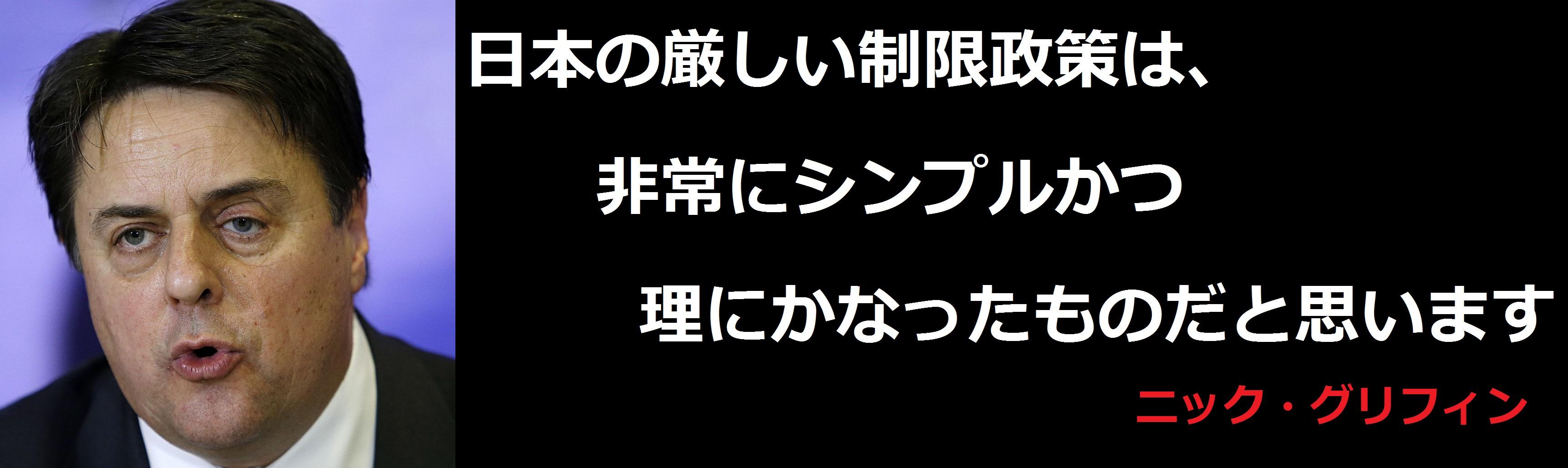 f:id:JAPbuster:20170210215652j:plain