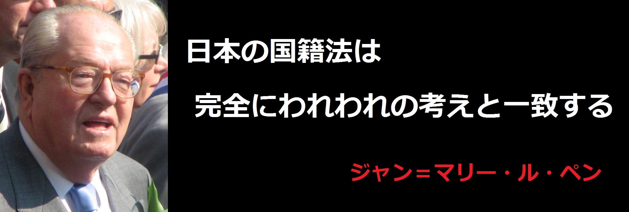 f:id:JAPbuster:20170210215655j:plain