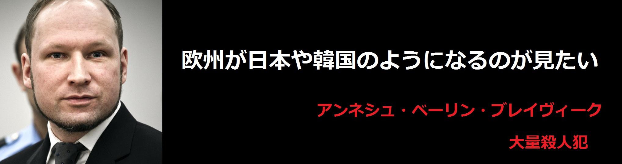 f:id:JAPbuster:20170210215657j:plain