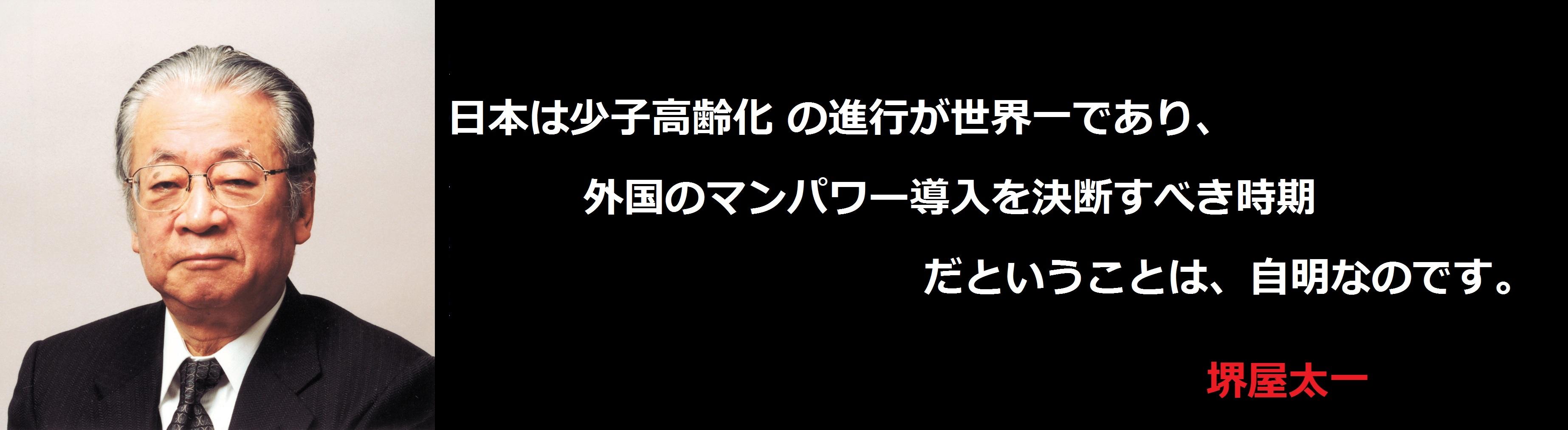 f:id:JAPbuster:20170212231403j:plain