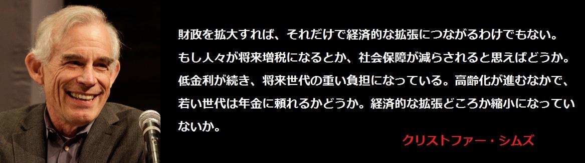 f:id:JAPbuster:20170213002132j:plain