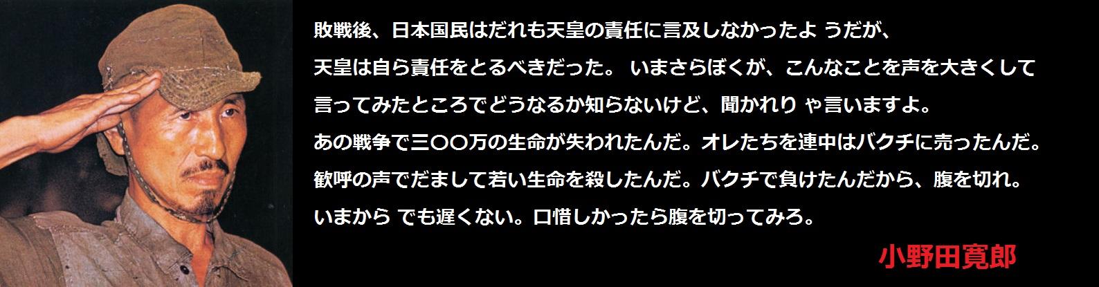 f:id:JAPbuster:20170213015009j:plain