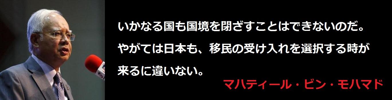 f:id:JAPbuster:20170216215639j:plain