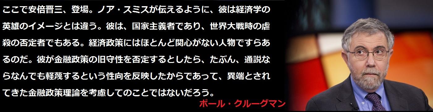f:id:JAPbuster:20170218153823j:plain