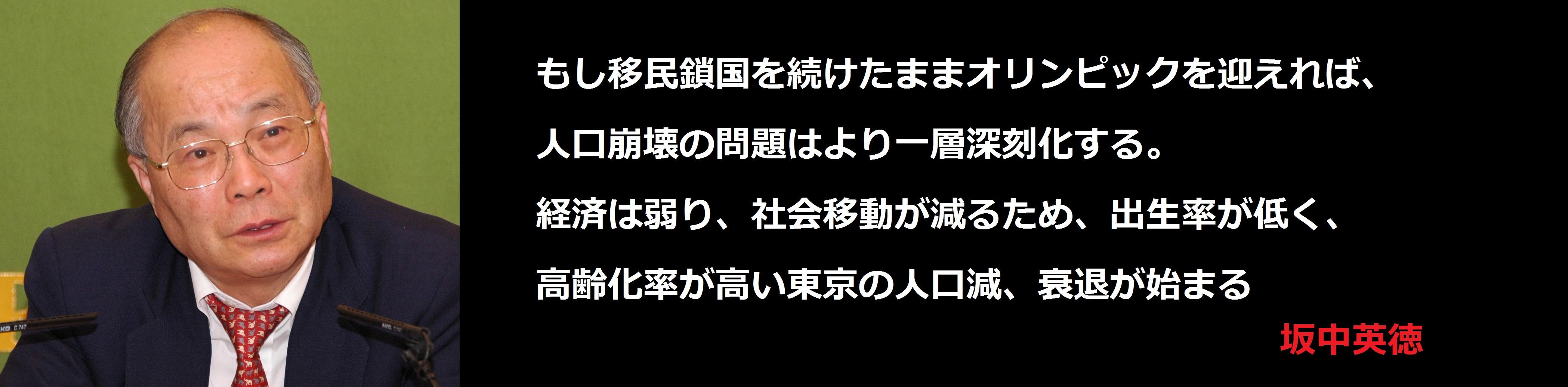 f:id:JAPbuster:20170218235953j:plain