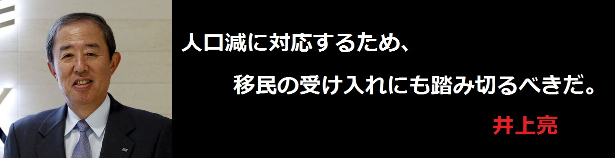 f:id:JAPbuster:20170219002147j:plain