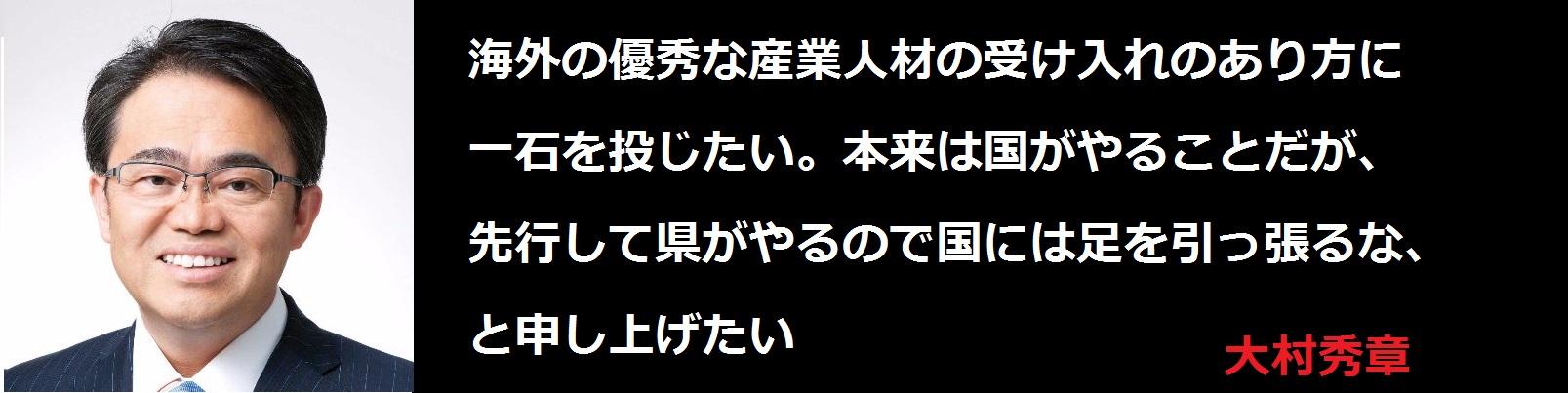 f:id:JAPbuster:20170219003158j:plain