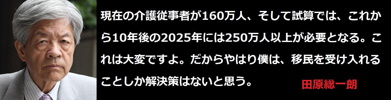 f:id:JAPbuster:20170219004303j:plain