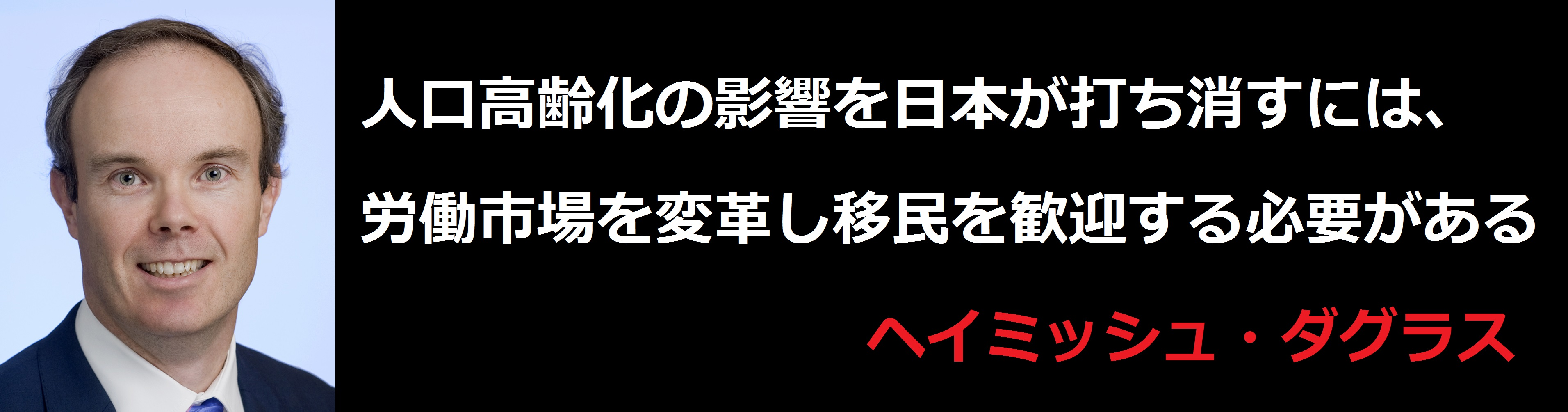 f:id:JAPbuster:20170219005218j:plain