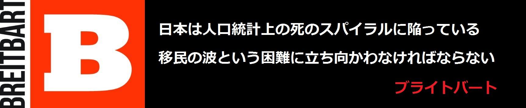 f:id:JAPbuster:20170219005717j:plain