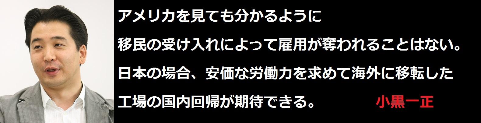f:id:JAPbuster:20170219014308j:plain