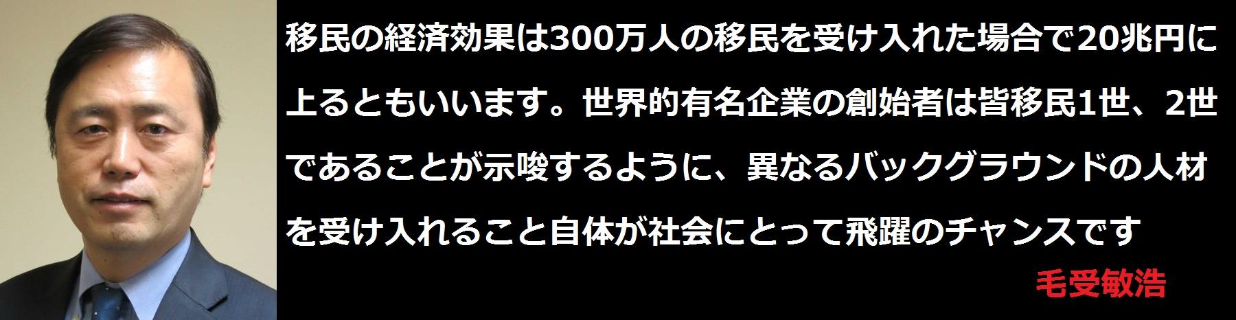 f:id:JAPbuster:20170219015602j:plain