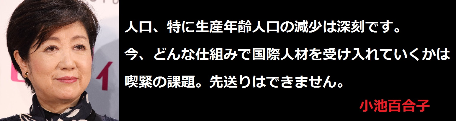 f:id:JAPbuster:20170219122403j:plain