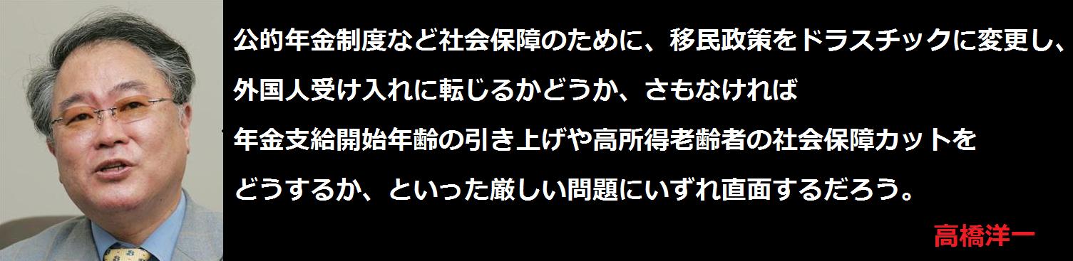 f:id:JAPbuster:20170219123414p:plain