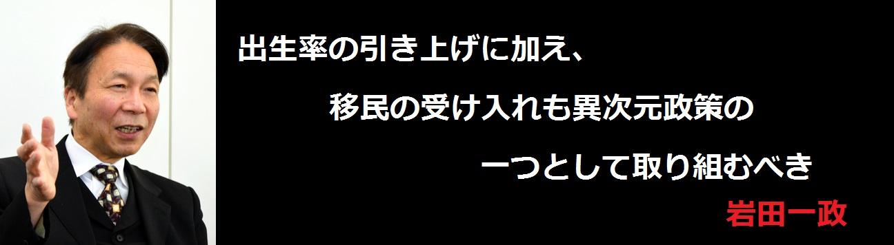 f:id:JAPbuster:20170219124142j:plain