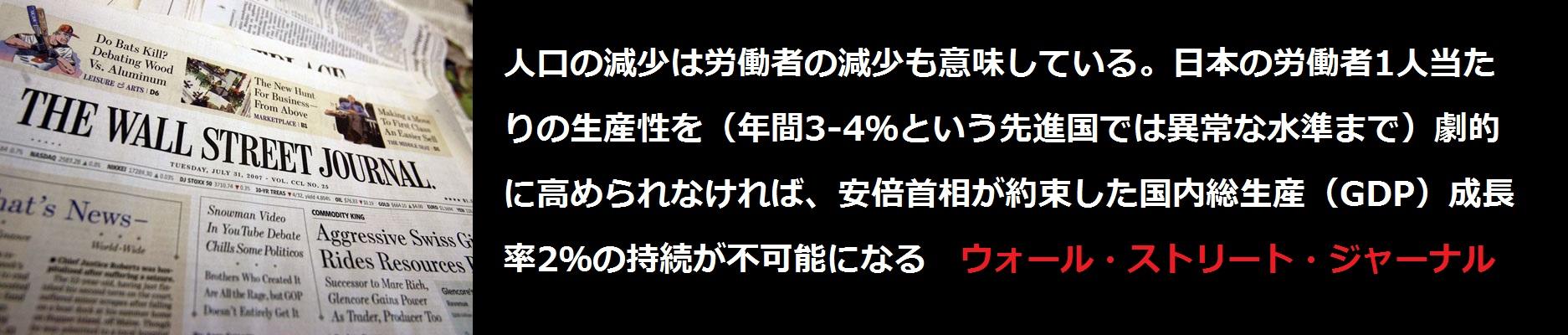 f:id:JAPbuster:20170221194651j:plain