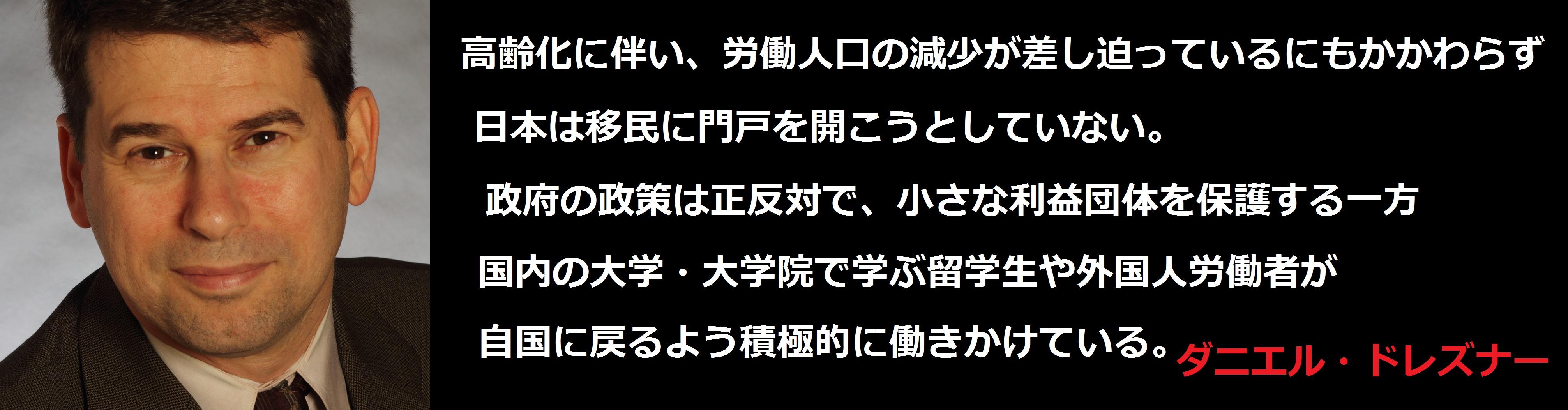 f:id:JAPbuster:20170224161714j:plain