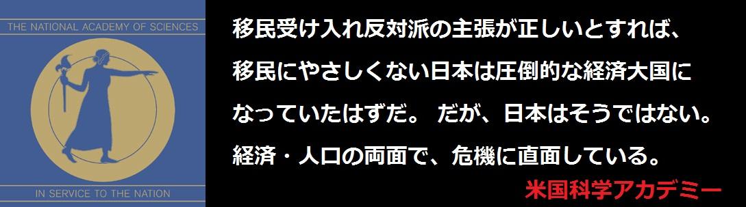 f:id:JAPbuster:20170224162054j:plain
