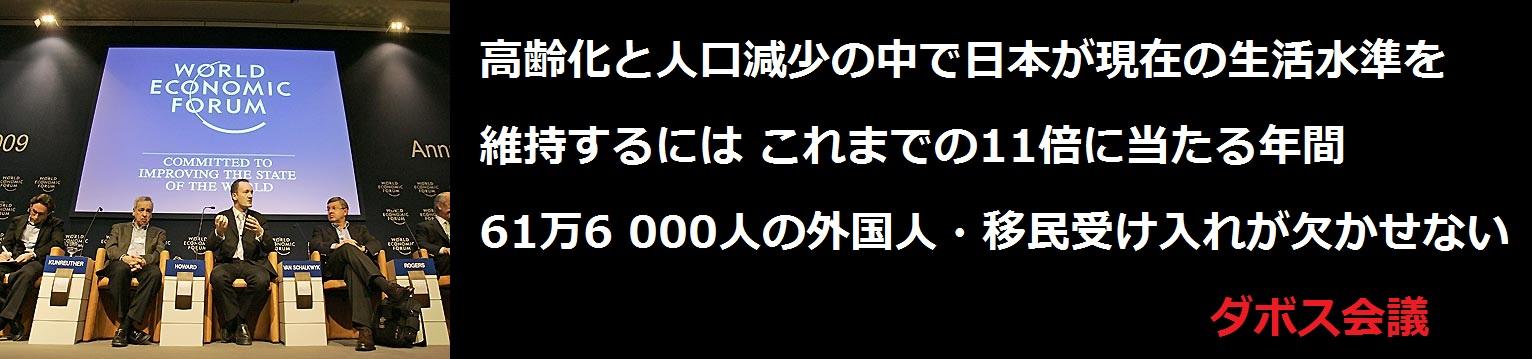 f:id:JAPbuster:20170224162954j:plain