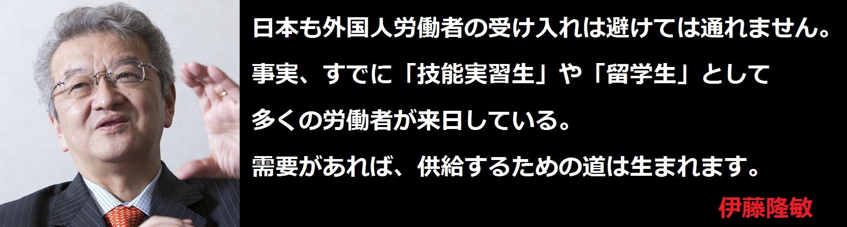 f:id:JAPbuster:20170224163729j:plain