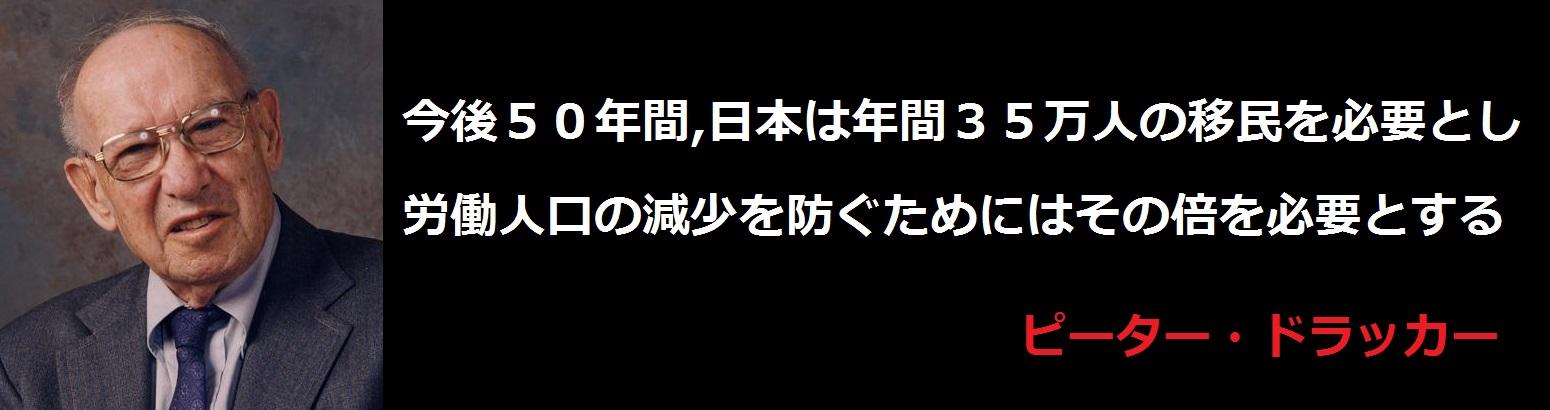 f:id:JAPbuster:20170224184813j:plain