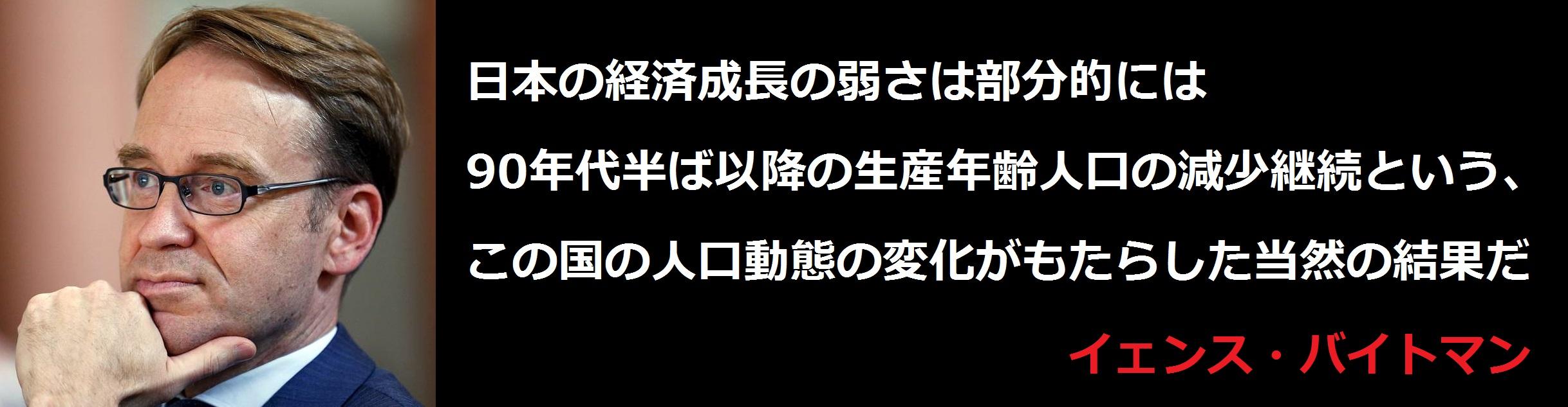 f:id:JAPbuster:20170224185407j:plain