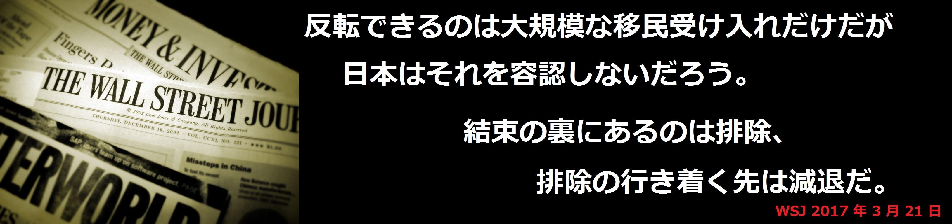 f:id:JAPbuster:20170411165245j:plain