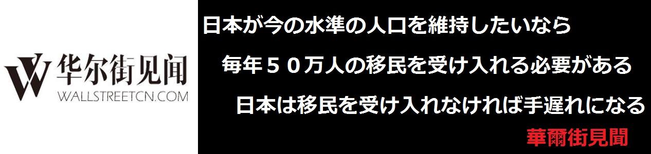f:id:JAPbuster:20170414061055j:plain