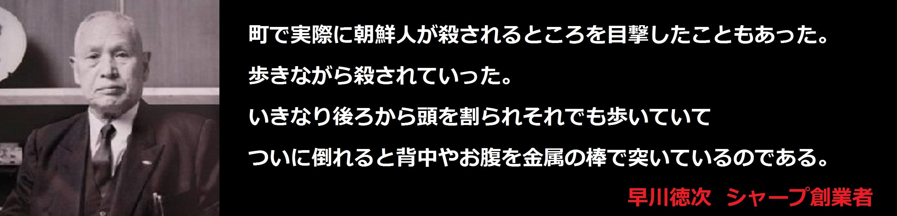 f:id:JAPbuster:20170419092518j:plain