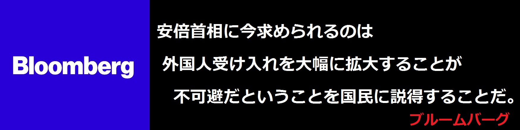 f:id:JAPbuster:20170421141927j:plain
