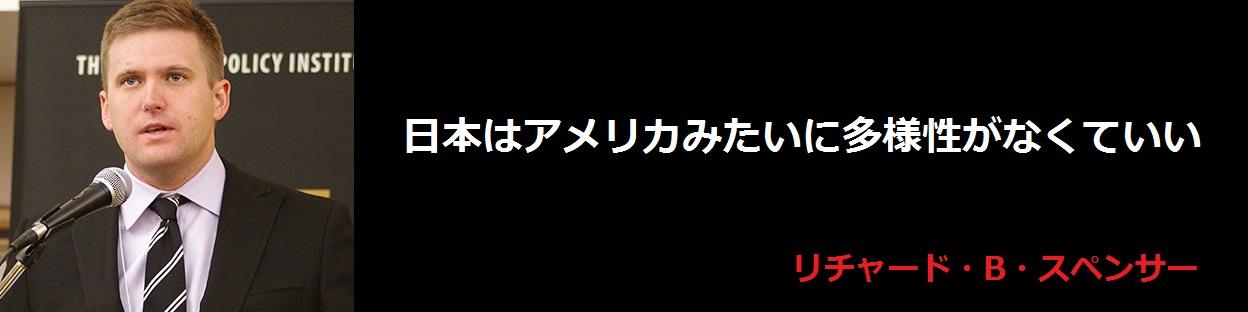 f:id:JAPbuster:20170428160439j:plain