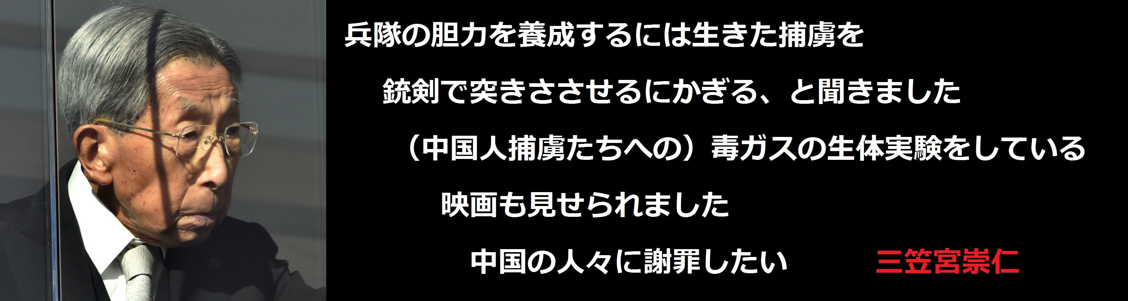 f:id:JAPbuster:20170515070803j:plain