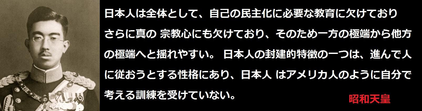 f:id:JAPbuster:20170519182622j:plain