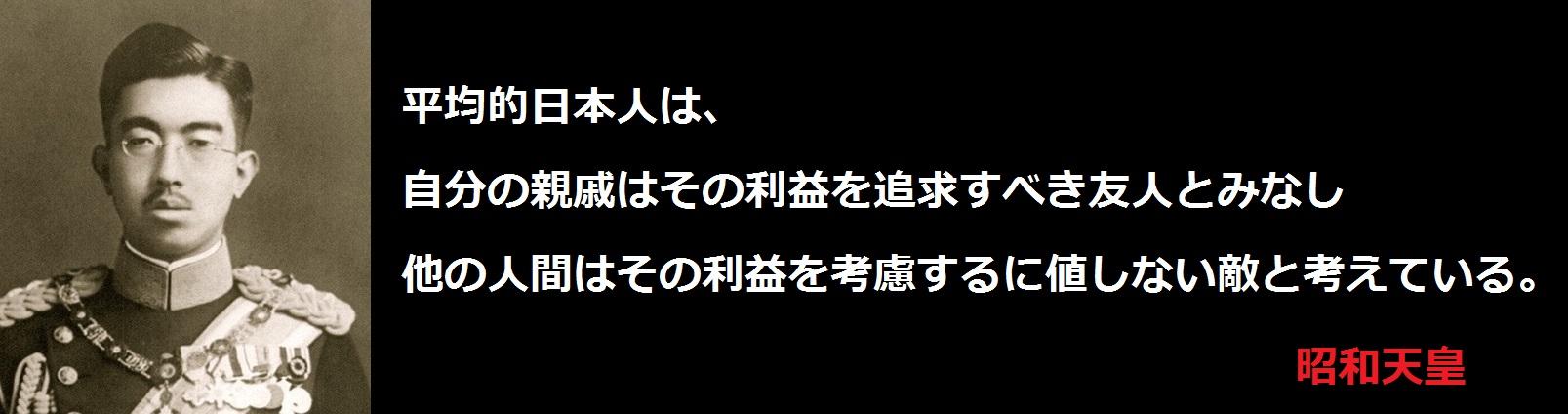 f:id:JAPbuster:20170519182842j:plain