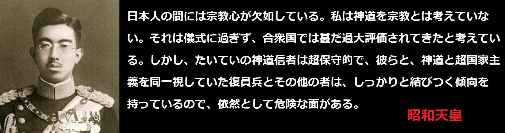 f:id:JAPbuster:20170519183137j:plain