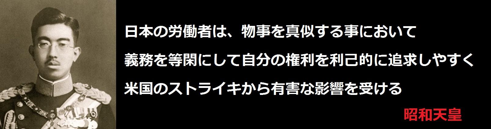 f:id:JAPbuster:20170519183725j:plain