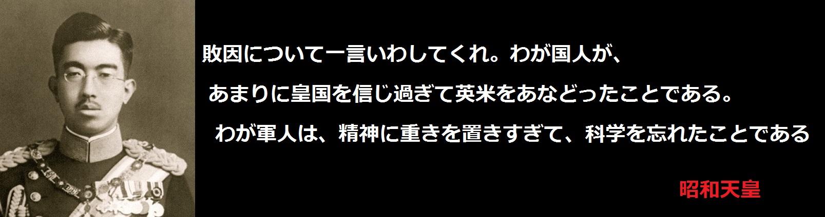 f:id:JAPbuster:20170519184037j:plain