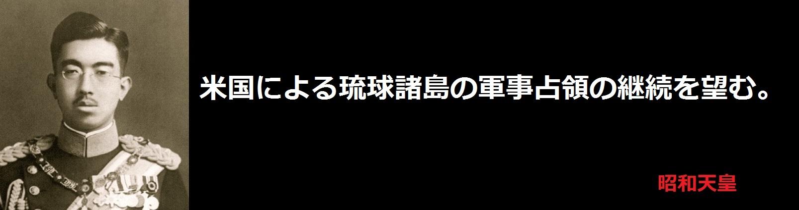 f:id:JAPbuster:20170519193011j:plain