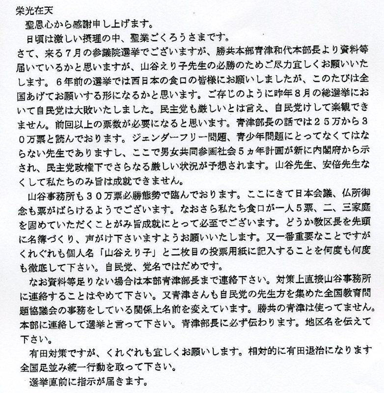 f:id:JAPbuster:20170613182607j:plain