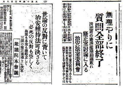 f:id:JAPbuster:20170615231211j:plain
