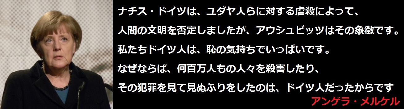 f:id:JAPbuster:20170616211438j:plain
