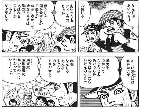 f:id:JAPbuster:20170616215132j:plain